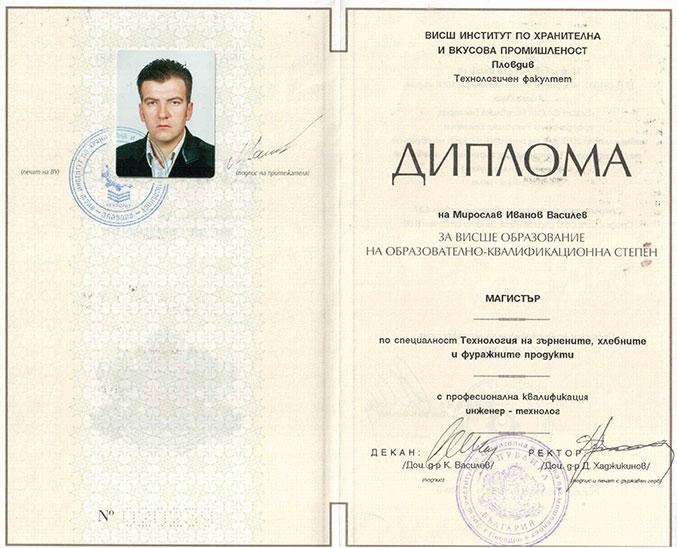 diploma_miro